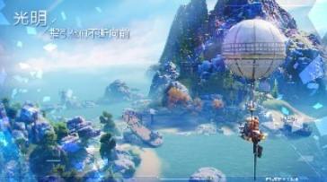 梦想新大陆