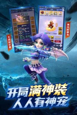 梦幻西游网页版截图