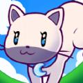 超级猫激斗2