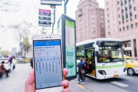 公交车app