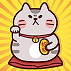 招财小猫猫