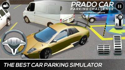 小车停车模拟