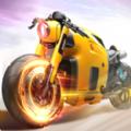 极限时速漂移摩托