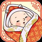 中国式人生1.2.0