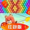 泡泡熊游戏