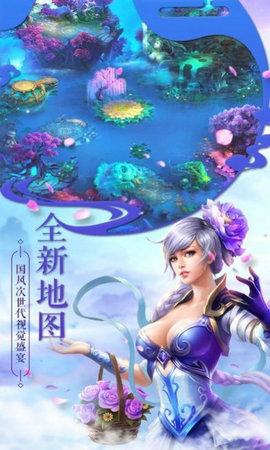 江湖剑魔传说