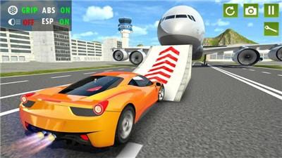 模拟真实驾驶奥迪