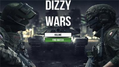 Dizzy Wars截图