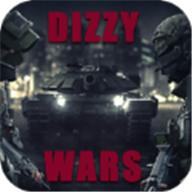 Dizzy Wars