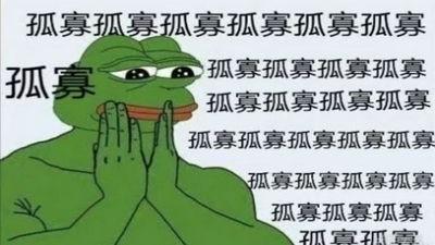 七夕蛤蟆青蛙截图