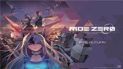Ride Zero截图