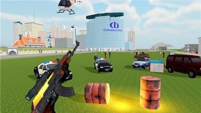 现代FPS射击枪战截图