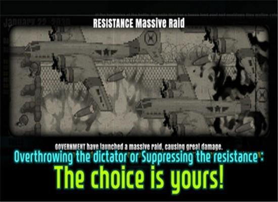 杀死独裁者截图