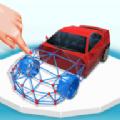 汽车涂鸦3D