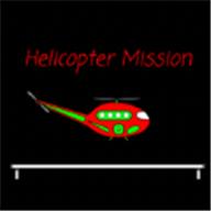 我开直升机贼6