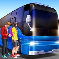 终极巴士驾驶模拟器2020
