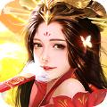 完美红颜爱江山更爱美人
