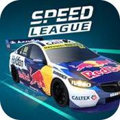 SpeedLeague