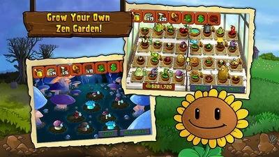 植物大战僵尸1花园截图