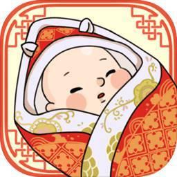 中国式人生1.3.7