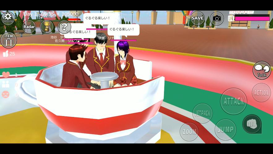 樱花校园模拟器1.037.01版本