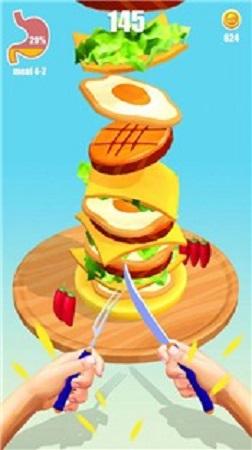 汉堡小能手