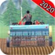 拖拉机模拟器2020