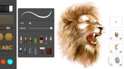 Realistic Paint Studio截图