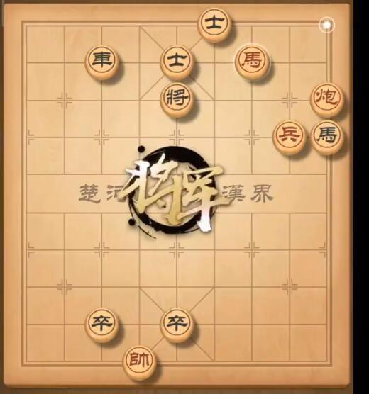 天天象棋残局挑战200期怎么过攻略10月26日