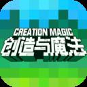 创造与魔法2020万圣节