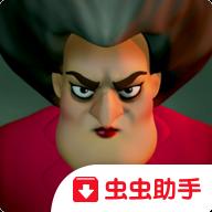 恐怖老师5.7.1