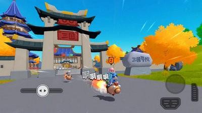 香肠派对游戏app截图