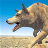 狼家庭模拟器
