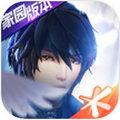龙族幻想1.5.212