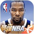 最强NBA1.26.371