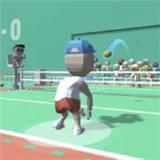 3D热带网球