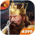 王权争霸3.7.0