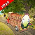 Pak货运卡车模拟器3D