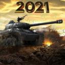 坦克大战2021