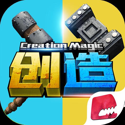 创造与魔法1.0.0300