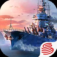 战舰世界闪击战4.0