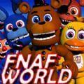 fnaf世界篇