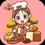 fresh bakers密室逃脱