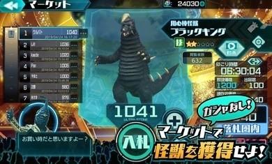 奥特怪兽决斗驯兽师1.9.15截图
