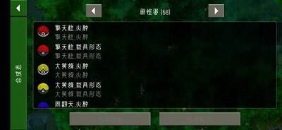 生存战争2插件版截图