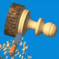 我雕木头贼溜