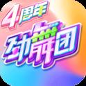 劲舞时代2.9.3