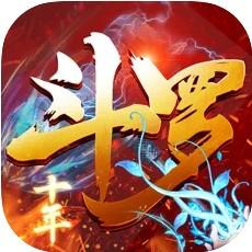 斗罗十年龙王传说春节版