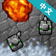 铁锈战争1.13.3(b)