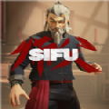 师父sifu